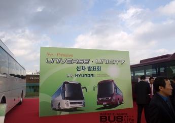 2012 유니버스 페이스리프트