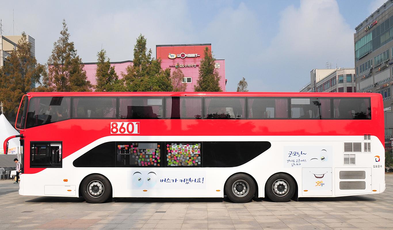 Der erste Volvo Doppeldecker Stadtbus in Südkorea.