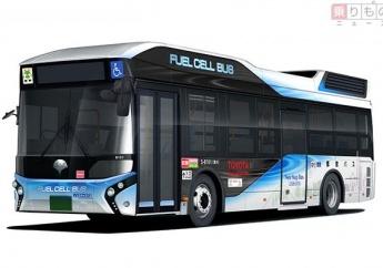 トヨタの燃料電池バス、都営バスに導入 3月営業運転開始