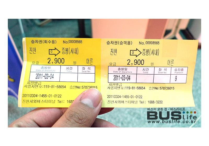 서울-부산 시내버스 1일 완주기